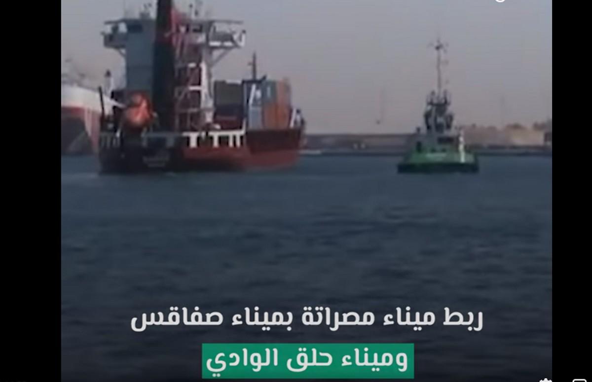 نحو فتح خط بحري يربط بين ميناء مصراتة و ميناء صفاقس و ميناء حلق الوادي