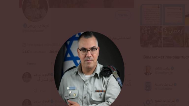 حماس تنشر رقم هاتف أفيخاي أدرعي والأخير يتلقى كمية كبيرة من الاتصالات والرسائل المزعجة