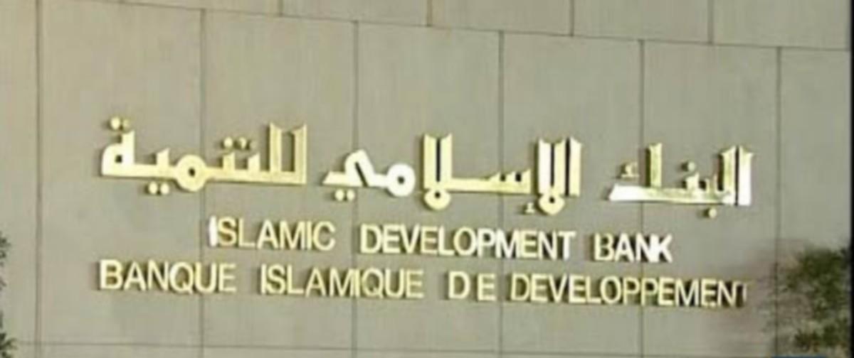 الأمم المتحدة والبنك الإسلامي للتنمية يطلقان مبادرة لاستخدام التمويل الاجتماعي الإسلامي للتعافي من تداعيات كوفيد 19