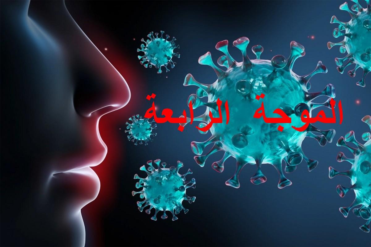 عضو باللجنة العلمية : تونس مهددة