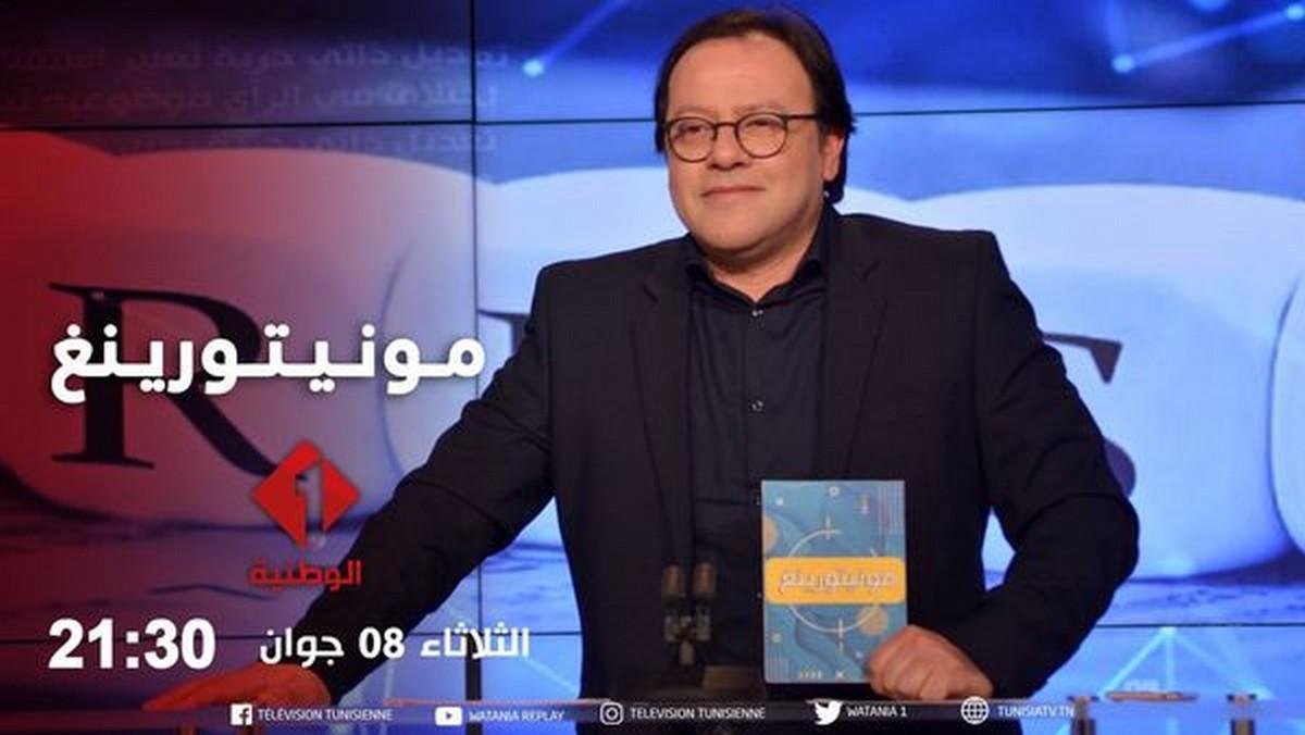 الليلة على القناة الاولى: علاقة الإعلام الجماهيري بالنخب المثقفة