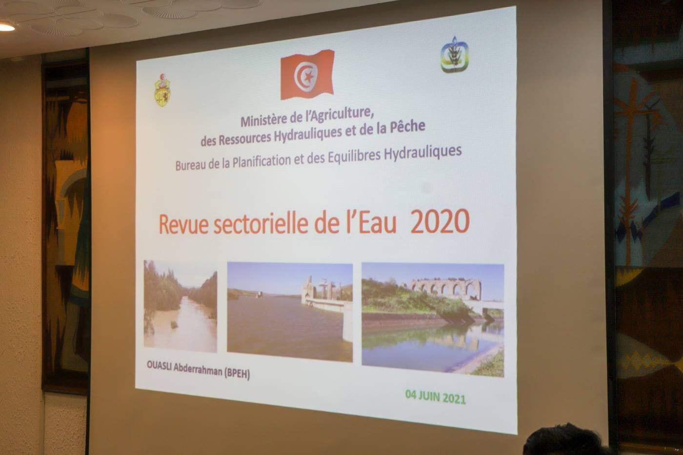 جلسة عمل حول تقييم التّقرير القطاعي للمياه 2019 والبدء في اعداد التّقرير القطاعي للمياه 2020