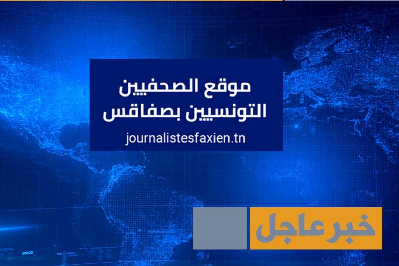 عاجل : حريق خطير  بالمستشفى الجامعي  الحبيب  بورقيبة