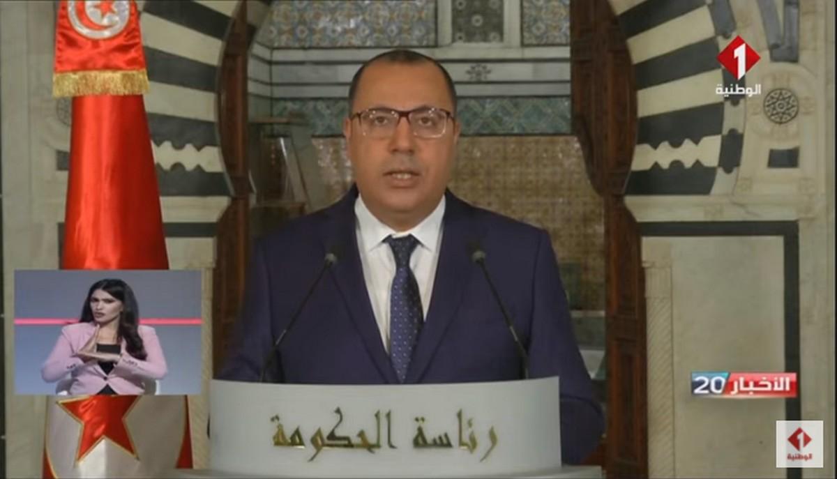 في  كلمة  للشعب :المشيشي  يقول  ان  تونس  ستشهد انفراجا اواخر جويلية