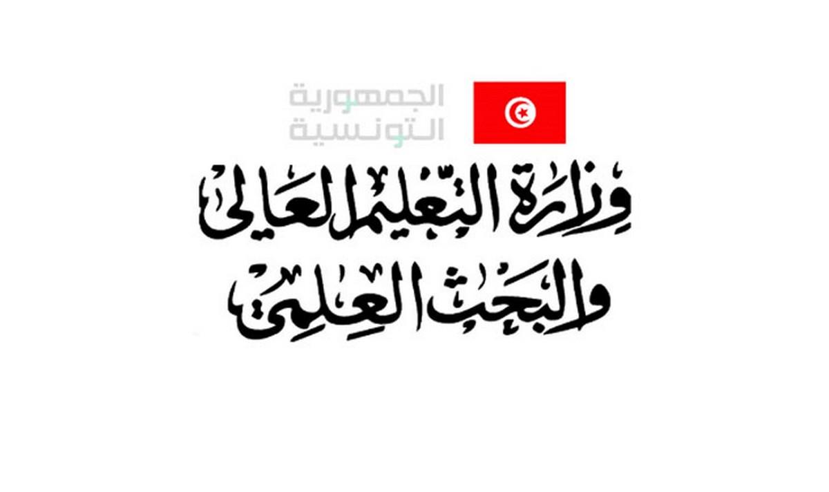 أولياء غاضبون من وزارة التعليم العالي : راهم أولادنا بش يضيعوا