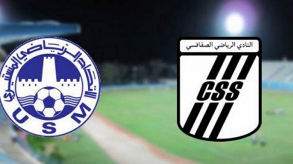 بتشكيلتين  مختلفتين :النادي الصفاقسي ينتصر  على الاتحاد المنستيري
