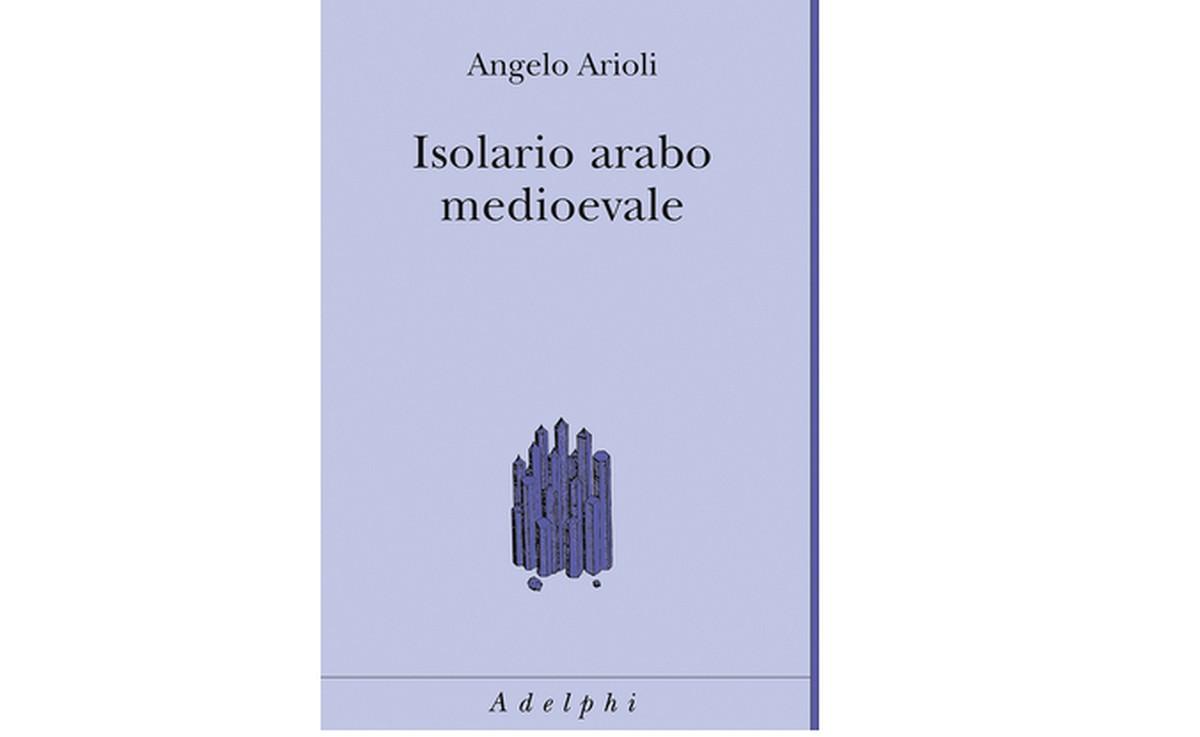القاموس العربي للجزر…عزالدين عناية*