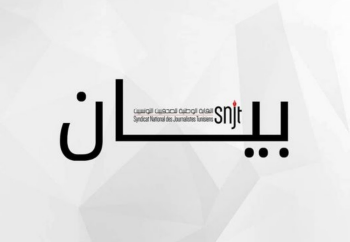نقابة الصحفيين تدعو إلى مقاطعة تغطية الاحتجاجات