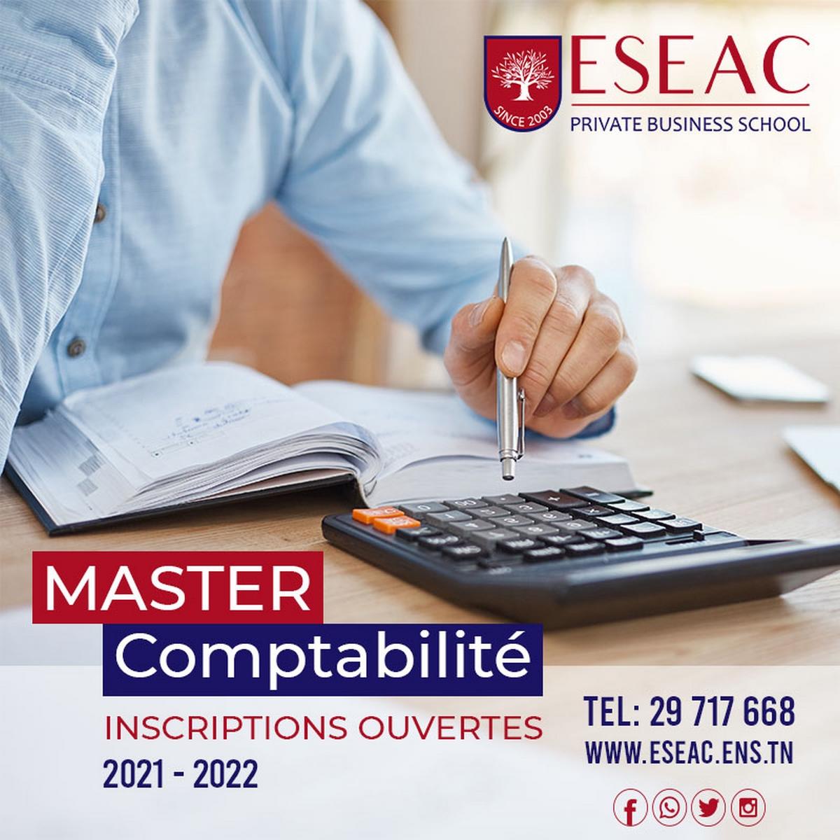 المدرسة العليا الخاصة للدراسات الإدارية والتجارية بصفاقس..تميّز في  اختصاص المحاسبة