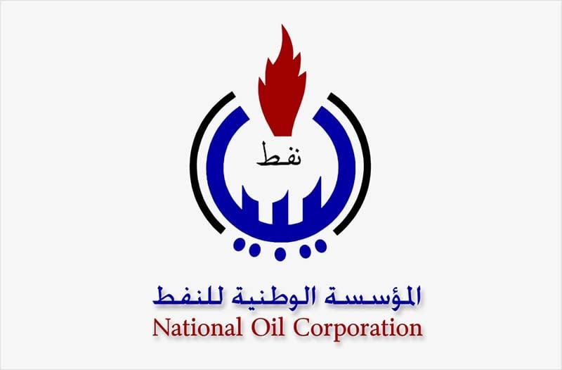 ليبيا.. المؤسسة الوطنية للنفط تعلن عن اختفاء اثنين من موظفيها في طرابلس