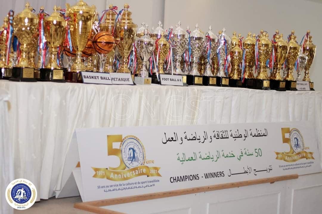 المنظمة الوطنية للثقافة والرياضة اليوم حفل إختتام الموسم الرياضي والثقافي