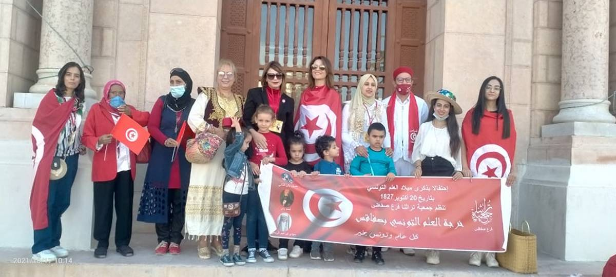 صفاقس تحتفل  بالذكرى 194 لإنشاء العَلم التونسي